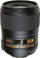 Nikon_60mm_f2.8_AF-S_Micro-Nikkor